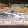甘みのあるスープが旨い「麺屋  志」の豚醤油ラーメン
