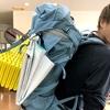カリマー ridge(リッジ)30 large(ラージ)に荷物はどの位入るのか?実際に収納させて頂きます。