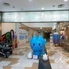 大邱:寿城区観光情報・体験センター、からのサムルノリ体験
