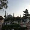 トルコ イスタンブールの名所 ブルーモスクに行ってみた