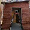自転車小屋DIY 其の十六  屋根を葺く