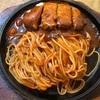 秋田グルメ えんとつのハンバーグとナポリタン 行列の出来る洋食店