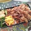 【男子中学生弁当】 ガッツリ豚バラ&豚ロースの男子丼