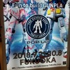 THE GUNDAM BASE TOKYO POP-UP in FUKUOKA(1)