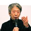 小森陽一先生の最終講義@東京大学駒場地区キャンパス18号館