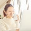 ブログ運営報告【1ヵ月】収益とアクセス数を公開するよ!