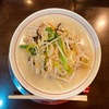 豚と豚骨と野菜 〜大豚白 大豚白麺〜