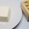 低脂肪の大豆に由来する栄養が特徴の豆腐