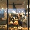中目黒駅改札前にできた高架下のパン屋さん「The City Bakery」