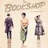 「マイ・ブックショップ」小さな書店と厳しい現実