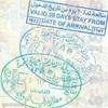 【海外旅行系】 パスポートのスタンプもじっくり見てみよう