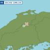 午前10時13分頃に島根県東部で地震が起きた。