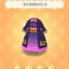マジカルなドレス