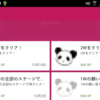 Unity GooglePlayGameServicesとGameCenterを利用する