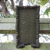 金作八幡神社