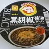 東洋水産 マルちゃん でかまる BLACK 黒胡椒醤油ラーメン [ラーメン、ブラック]