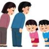 子供に対する挨拶