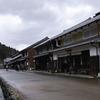 古い町並みが好きな人へ。鯖街道の宿場町「熊川宿」に行ってきたので写真をアップする