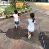 沖縄の公園で遊ぶ