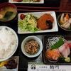 【兵庫県尼崎市】お食事処 駒川  昔ながらの食堂でお得な日替わりランチ