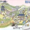 世界の梅公園と綾部山梅林