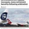 Pilots win big pay increases (パイロットの賃金アップ)