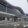 マイルで行くグアム旅行記2017(最終日後半)札幌に目的地変更で無事に仙台に帰れるか