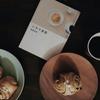 【11月の料理教室】フィンランドに学ぶ!体を温める料理