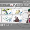 【剣盾S5構築記録】エラ神様とパンクロッカー