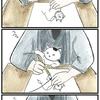 『ほら、ここにも猫』・第98話「国芳の作業場」
