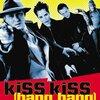「キス★キス★バン★バン」 (2000年)
