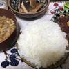 ほっけの煮付け、カツオのりゅうきゅうを心行くまで味わう【簡単レシピ付き】