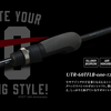 Tict UTR-60TFLB-one-T2 フルレングスボロン購入ですぐ売却。(北九州アジング)