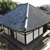 愛媛にある大宝寺の本堂は国宝