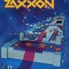 今MSXのZAXXON ザクソンというゲームにとんでもないことが起こっている?