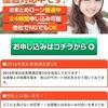 クラスワンは東京都港区新橋5-28-7の闇金です。