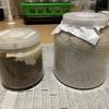 スマトラオオヒラタの菌糸ビン交換