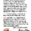 【ワンピース】コロナに負けず、緊急事態を乗り越えよう⑦【無料公開と尾田先生メッセージ】