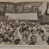 新田次郎「聖職の碑」⑨ 信州白樺運動衰退の要因とは