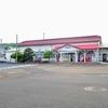 山陰本線:岩美駅 (いわみ)