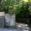 京都の邸宅でいただくイタリアンTHE SODOH HIGASHIYAMA KYOTO