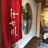 【大食い】墨田区のオススメ ランチ ベスト3