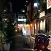 【今週のラーメン2054】 超濃厚しじみラーメン きぬちゃん食堂 (東京・歌舞伎町) しじみらぁめん・黒