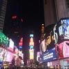 一人旅NY3泊5日④ シェラトンチェックインと室内,タイムズスクエア観光,ホールフーズでの夕食調達