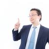 【副業】元・月収10万のせどらーが、せどりのやり方を語ってみるよ【方法論】