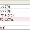2017年 紫苑S【6千円重賞予想】