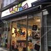 【秋葉原】Shop チロルチョコ