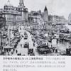 中学歴史教科書 自由社 VS 学び舎    4.支那事変(日中戦争)(1)