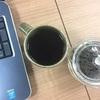 【お茶コラム】肌寒い季節。ちょっとお腹が心配な時には「熱々のほうじ茶」に頼りたくなる。