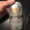 アメリカで飲むサッポロプレミアムビール